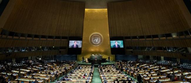 Kıbrıs konusunda bir açıklamada Birleşmiş Milletler'den