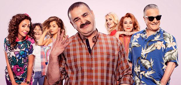 Türk Malı dizisi bitti mi? Yapım şirketi açıkladı