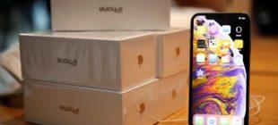 iOS 13.2 güncellemesi yayınlandı! iOS 13.2 ile gelen özellikler ve güncelleme alacak iphone modelleri
