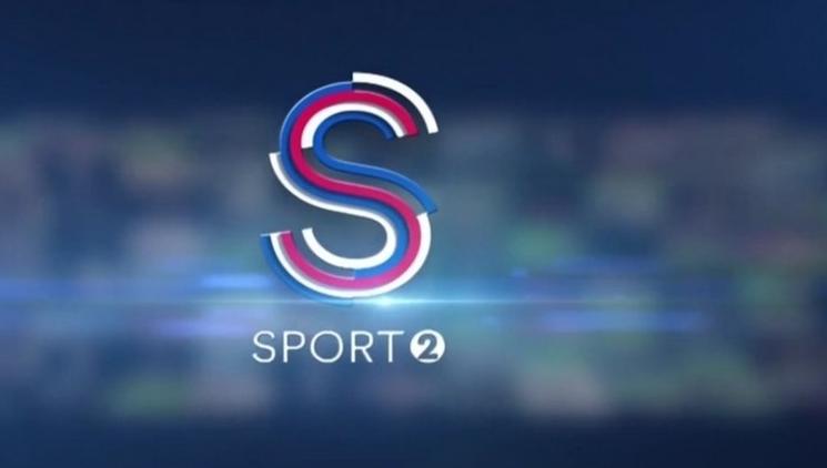 Bayern Münih – Schalke maçı CANLI İZLE (18.09.2020) Hangi Kanalda yayınlacak?